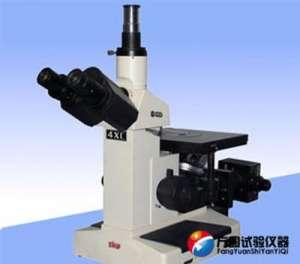 三目倒置金相显微镜4XC