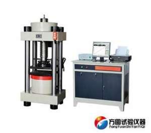 YAW-3000B全自动压力试验机